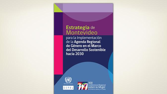 portada Estrategia de Montevideo