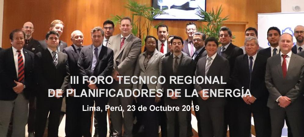 III FORO TECNICO REGIONAL DE PLANIFICADORES DE LA ENERGÍA