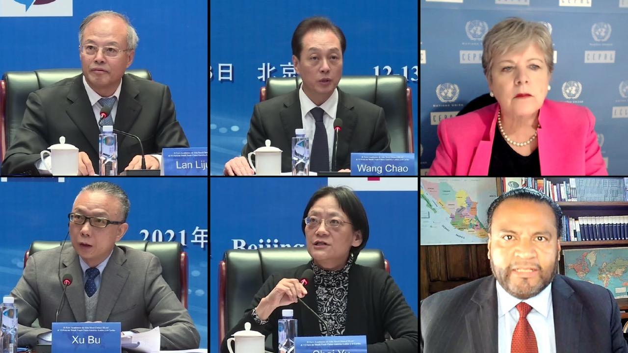 Panel de clausura Foro CELAC-China.