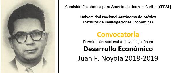 Banner Premio Juan F Noyola