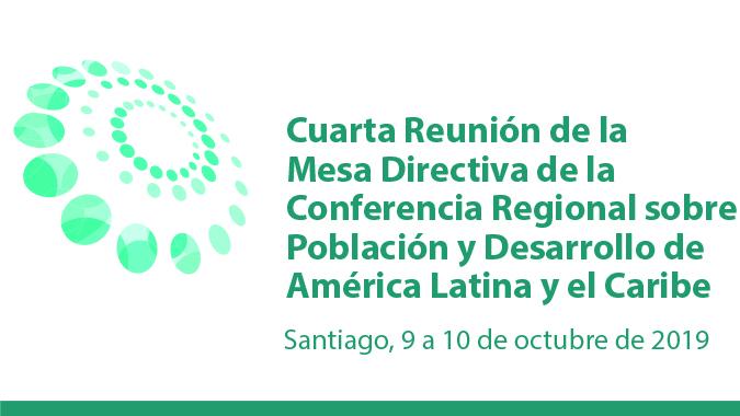 Banner de la Cuarta reunión de la Mesa Directiva sobre Población y Desarrollo