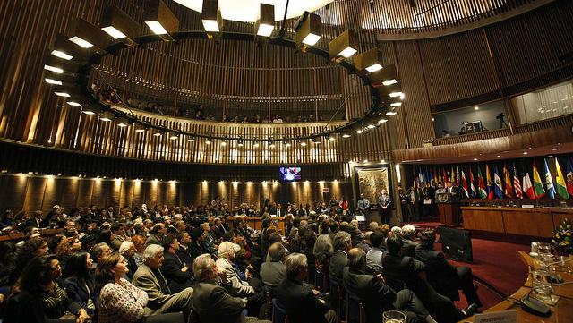Foto Sala Raúl Prebisch