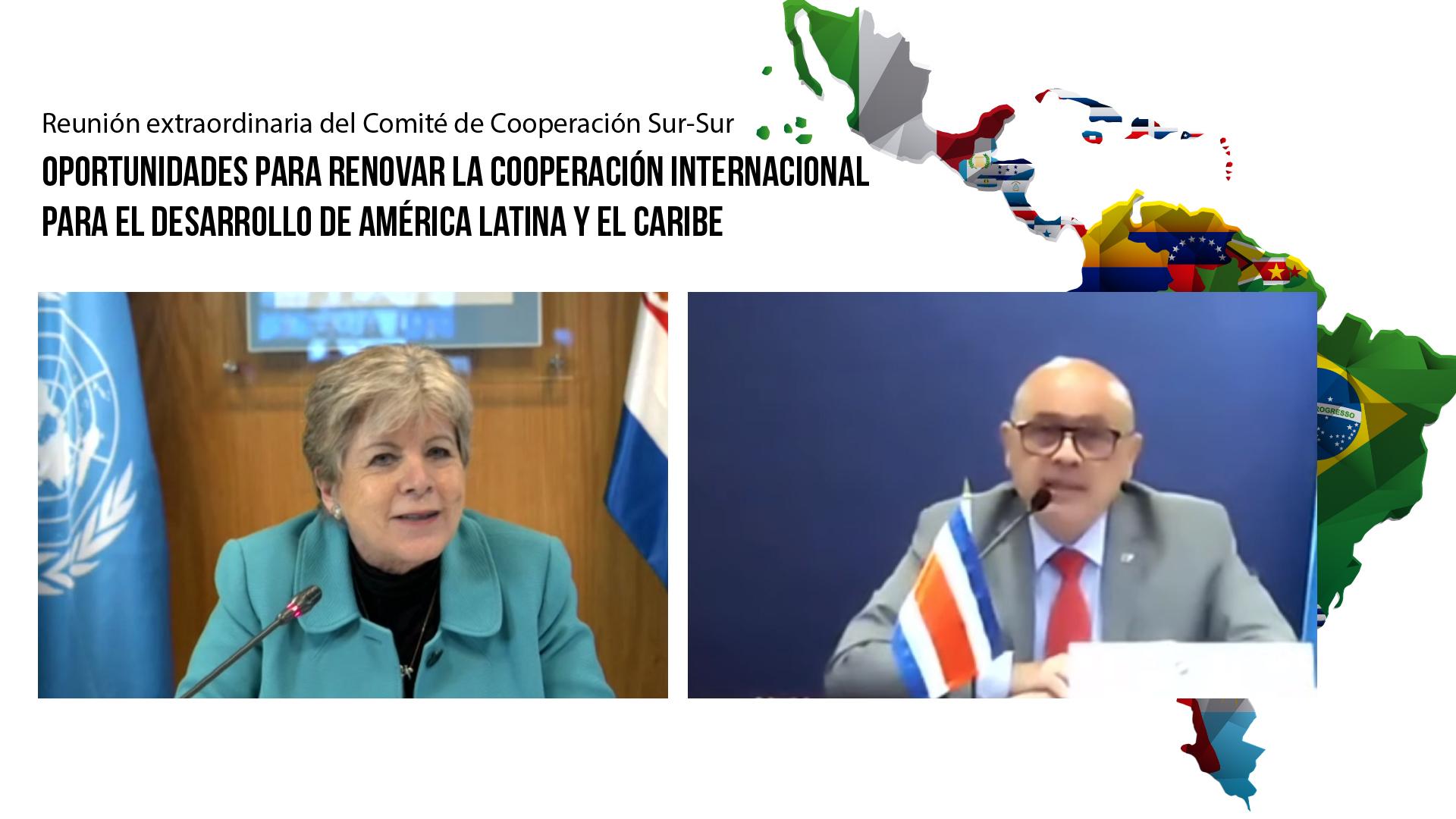 foto de Alicia Bárcena, Secretaria Ejecutiva de la CEPAL, y Rodolfo Solano Quirós, Ministro de Relaciones Exteriores y Culto de Costa Rica.