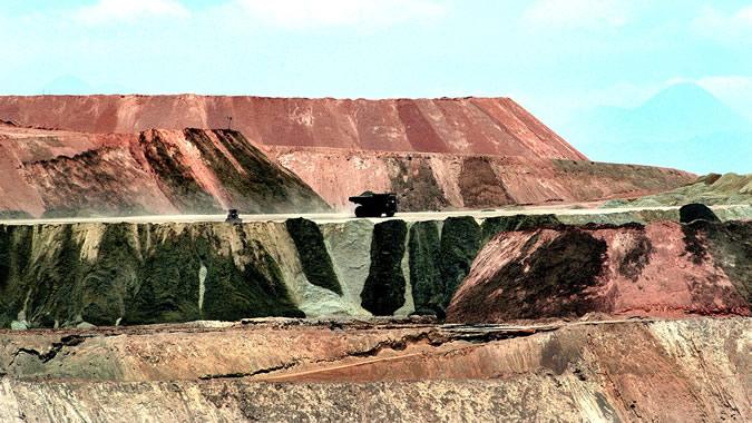 Foto de un yacimiento minero