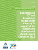 Strengthening ICT and knowledge management capacity in support of the sustainable development