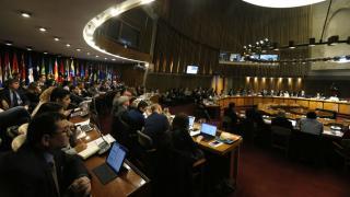 La reunión tuvo lugar en la sala Raúl Prebisch ubicada en la sede de la CEPAL en Santiago, Chile.