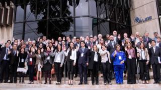 Participantes en el seminario CEPAL-ALIDE realizado en Lima, Perú