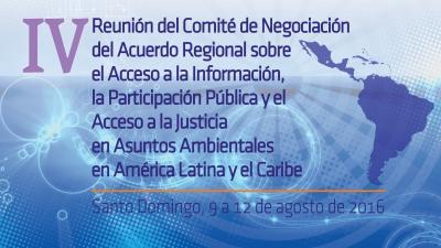 banner_reunion_comite_negociacion_agosto_2016_esp.jpg