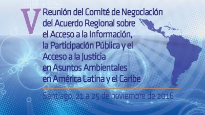 banner_v_reunion_comite_negociacion_septiembre_2016_esp.jpg