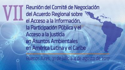banner_vii_comite_negociacion_buenos_aires_julio_2017_esp.jpg