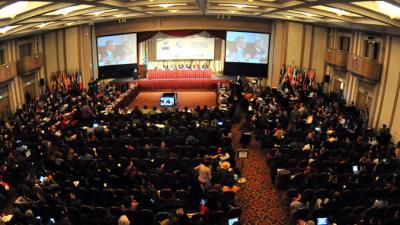 Foto de primera reunión de la Conferencia de Población y Desarrollo