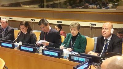 Imagen del trigésimo segundo período de sesiones del Comité Plenario de la CEPAL.